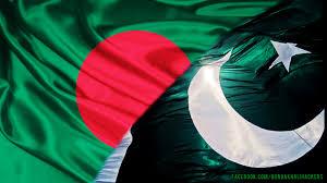 Pakistans Flag Bangladesh U0027s Independence Day U2013 Pak Tea House