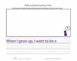 career test printable worksheets english teaching worksheets