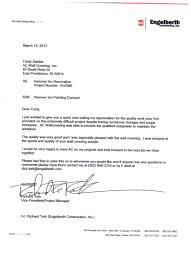 reccommendation letter amitdhull co