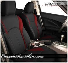 Katzkin Interior Selector 2011 2015 Nissan Juke Custom Leather Upholstery