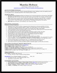 Computer Technician Resume Sample Professional Computer Technician Templates To Showcase Computer