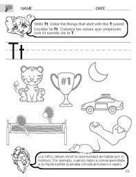 letter d sound worksheets