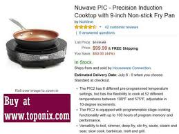 Price Of Induction Cooktop Bajaj Induction Cooktop Reviews India Youtube