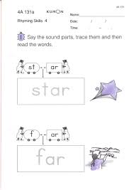 collection of solutions kumon worksheets for kindergarten with