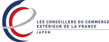 bureau du commerce international cce membres conseil du commerce extérieur de la au japon
