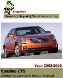 2003 cadillac escalade repair manual cadillac escalade service repair manual 2002 2006 cadillac