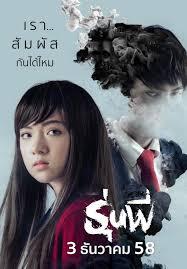 film hantu thailand subtitle indonesia nonton film senior 2015 subtitle indonesia streaming movie