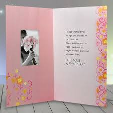 i am sorry floral card at best prices in india archiesonline