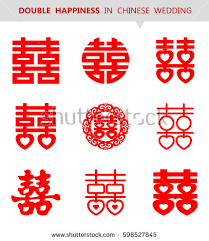 happiness symbol happiness stock images royalty free images vectors