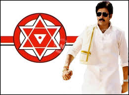 pawankalyan good morning images a view on pawan kalyan party s flag and song wishesh special