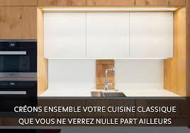 devis cuisiniste cuisine sur mesure pas cher fabrication de meuble de cuisine à