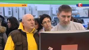 Comfy Kiev by відкриття нового магазину