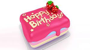 happy birthday cake images hd jerzy decoration