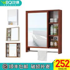 Bathroom Mirror Storage Cabinet Usd 167 05 Wood Space Aluminum Bathroom Mirror Cabinet Mirror Box