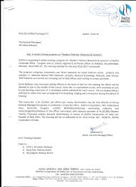 Announcement Letter Of Appointment Of Employee To New Position Careers