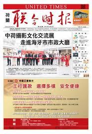 cuisine en ch麩e cuisine ch麩e clair 100 images 南村 私廚 小酒棧 pá inicial