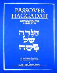 the passover haggadah passover haggadah by nathan goldberg
