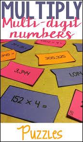 multiply puzzles multi digit multiplication math centers