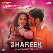 songs free download 2015 shareek 2015 movie mp3 songs latest songs collections
