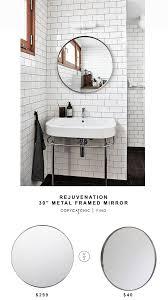 Metal Framed Mirrors Bathroom Rejuvenation 30 Metal Framed Mirror Copycatchic