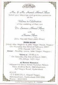 hindu wedding invitations wording kerala hindu wedding cards card design ideas