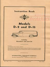international manuals at books4cars com
