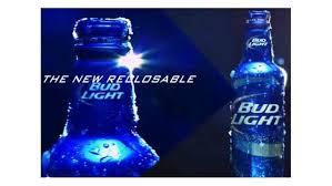busch light aluminum bottles bud light cool twist reclosable aluminum bottle uses alcoa tech
