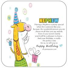 birthday cards for nephew free birthday cards for nephew on