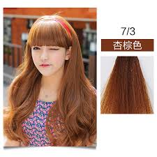 golden apricot hair color atoin com catalog china hairdressing hair care wig hair