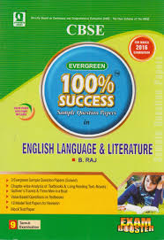 evergreen 100 sample question papers in english language