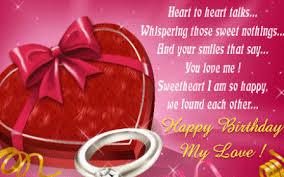 card invitation design ideas birthday love messages for boyfriend