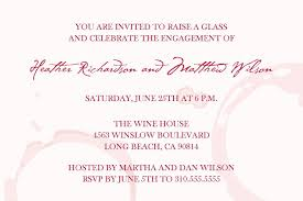 Betrothal Invitation Card Wine And Cheese Invitation Wording Alesi Info