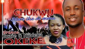 prince gozie okeke chukwu mere ihe di mma gospel