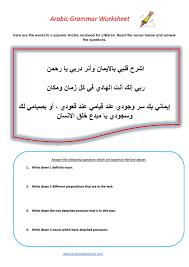 arabic pronouns arabic adventures page 2