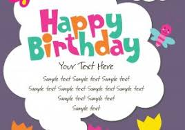 electronic greeting cards best electronic greeting cards now best line birthday