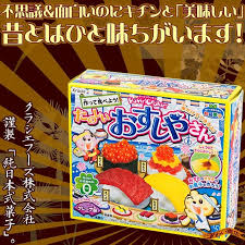 kit cuisine japonaise diy kracie popin cuire bonbons pâte jouets sushi pizza heureux