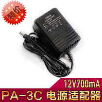 Pa3c by Power Supply Adapter From The Best Taobao Agent Yoycart Com