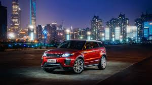 land rover range rover evoque 2016 range rover evoque 2016 wallpaper hd car wallpapers