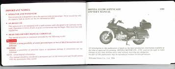 handleiding honda goldwing gl 1200 riders aspencade 1985 pagina 1