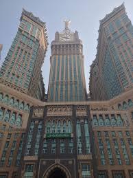 learn quran kidsmakkah royal clock tower afternoon learn quran