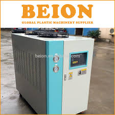 centrifugal chiller price centrifugal chiller price suppliers and