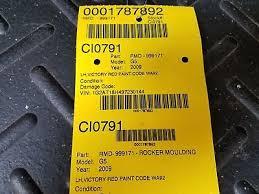 used pontiac g5 mouldings u0026 trim for sale