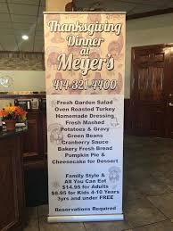 meyer s restaurant bar home milwaukee wisconsin menu