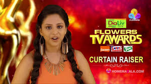 What Is Curtain Raiser Flowers Tv Awards 2017 Curtain Raiser Part 02 Youtube