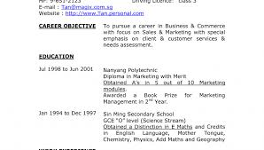 resume format free download for freshers pdf reader ieee resume format for freshers sle pdf download unusual amp hd