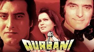 film laga indonesia jadul youtube tribute to late vinod khanna qurbani full movie old classic