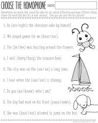 homophones worksheet printable u2013 dorky doodles