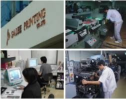 salee printing pcl history
