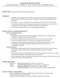 Coordinator Resume Examples by Medical Billing Coordinator Resume Sample Posts Related To Sample