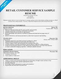 exle resume for retail retail customer service resume sle resumecompanion resume
